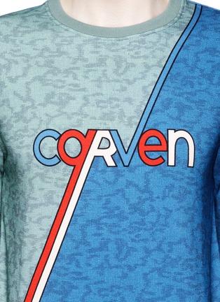 Detail View - Click To Enlarge - CARVEN - Logo stripe print sweatshirt