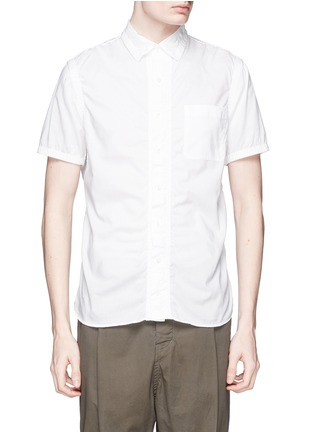 Main View - Click To Enlarge - kolor - Wrinkle cotton poplin shirt