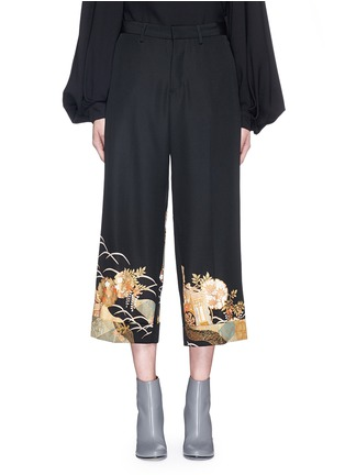 Main View - Click To Enlarge - IBRIGU - One of a kind kimono embroidery hem pants