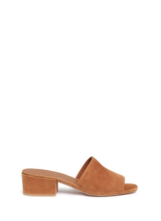 Main View - Click To Enlarge - Vince - 'Rachelle' suede mules