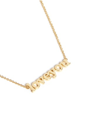 Detail View - Click To Enlarge - JENNIFER MEYER - 'love you' 18k yellow gold pendant necklace