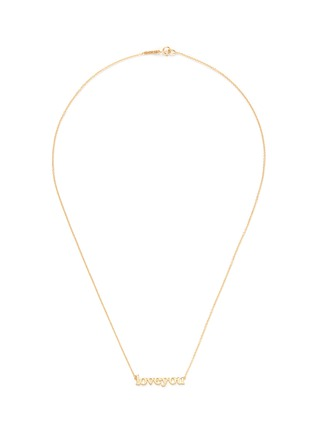 Main View - Click To Enlarge - JENNIFER MEYER - 'love you' 18k yellow gold pendant necklace
