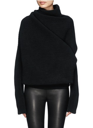 Main View - Click To Enlarge - Acne Studios - 'Galactic' oversize chunky knit turtleneck sweater