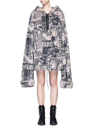 Main View - Click To Enlarge - FENTY PUMA by Rihanna - Oversized collage print faux fur hoodie