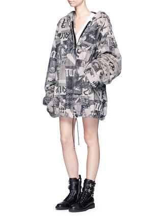 Figure View - Click To Enlarge - FENTY PUMA by Rihanna - Oversized collage print faux fur hoodie