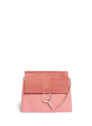 Main View - Click To Enlarge - Chloé - 'Fay' medium suede flap leather shoulder bag