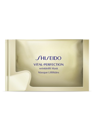 Main View - Click To Enlarge - Shiseido - VITAL-PERFECTION Wrinklelift Mask 12-pair pack