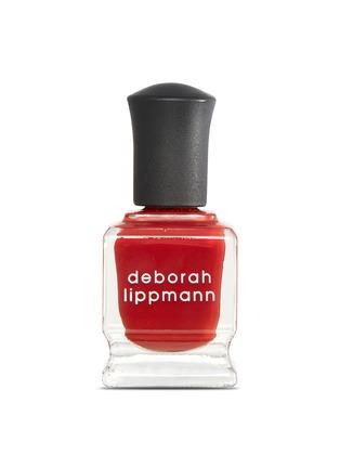 Main View - Click To Enlarge - Deborah Lippmann - Nail Color - Respect