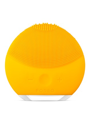 Main View - Click To Enlarge - Foreo - LUNA™2 mini - Sunflower Yellow