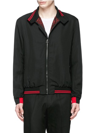 Main View - Click To Enlarge - Lanvin - Zebra jacquard interior trim Harrington jacket