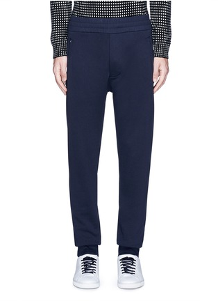 Main View - Click To Enlarge - Acne Studios - Rib cuff sweatpants