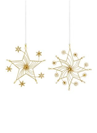 Main View - Click To Enlarge - Kurt S Adler - Fireworks star Christmas ornament set