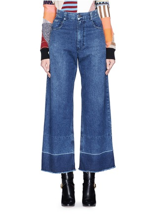 Main View - Click To Enlarge - Rachel Comey - 'Legion' raw edge cuff wide leg jeans