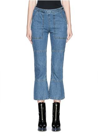 Rachel Comey-'Pursue' flare cropped jeans
