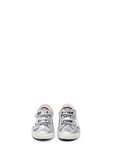 Golden Goose'Superstar' coarse glitter toddler sneakers