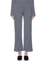 'Latone' cashmere rib knit flared pants