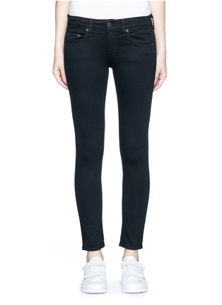 Main View - Click To Enlarge - rag & bone/JEAN - 'Capri' stretch twill pants