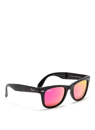 Figure View - Click To Enlarge - Ray-Ban - 'Wayfarer Folding Classic' mirror sunglasses