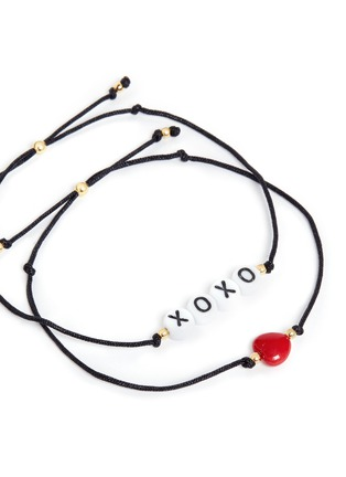 Venessa Arizaga - 'Hugs and Kisses' bracelet set