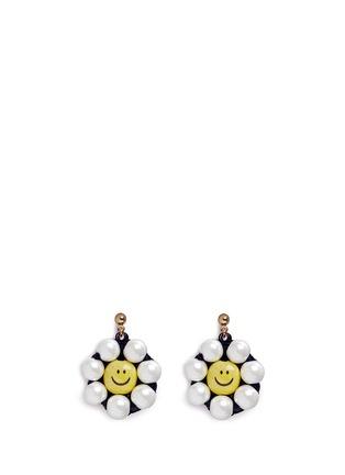 Main View - Click To Enlarge - Venessa Arizaga - 'Sunshine Daisy' drop earrings