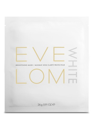 Main View - Click To Enlarge - Eve Lom - Brightening Mask 8-piece pack
