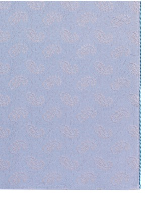 Detail View - Click To Enlarge - Etro - Chambord Clisson paisley jacquard bedspread