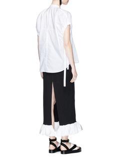 Ellery'Misaki' ruffled rib knit column skirt