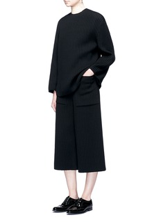 Ms MIN Oversized pocket chunky wool ribbed culottes