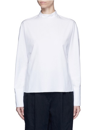 Main View - Click To Enlarge - FFIXXED STUDIOS - 'Meiyijia' raw edged cotton poplin shirt