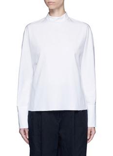 FFIXXED STUDIOS'Meiyijia' raw edged cotton poplin shirt