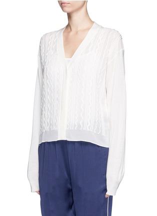 正面 -点击放大 - CHLOÉ - 波浪纹理羊毛针织衫
