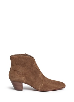 Main View - Click To Enlarge - Ash - 'Hurrican' suede cowboy ankle boots