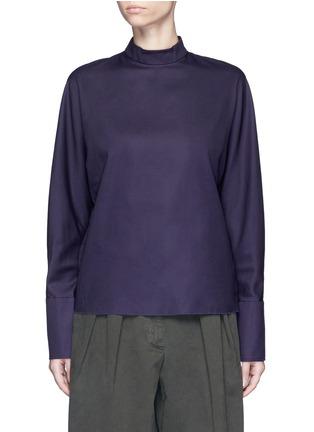 FFIXXED STUDIOS-'Meiyijia' raw edged cotton poplin shirt