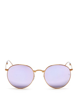 Main View - Click To Enlarge - Ray-Ban - 'Round Metal Folding' mirror sunglasses