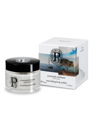 diptyque - Smoothing Body Polish 50ml