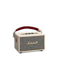 MarshallKilburn portable active stereo speaker