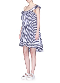MSGMAsymmetric ruffle stripe cotton dress