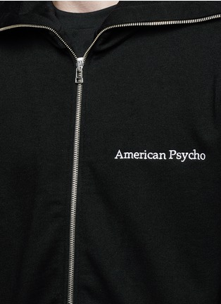 Detail View - Click To Enlarge - Hood By Air - 'Bret' American psycho embroidery zip hoodie