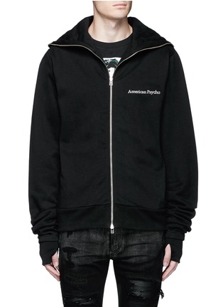 Main View - Click To Enlarge - Hood By Air - 'Bret' American psycho embroidery zip hoodie