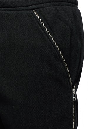 Detail View - Click To Enlarge - Hood By Air - Logo zip side cotton fleece sweatpants