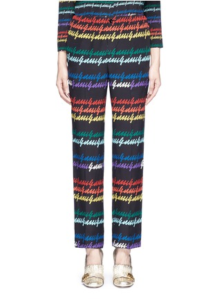 Main View - Click To Enlarge - Gucci - Rainbow print silk pyjama pants