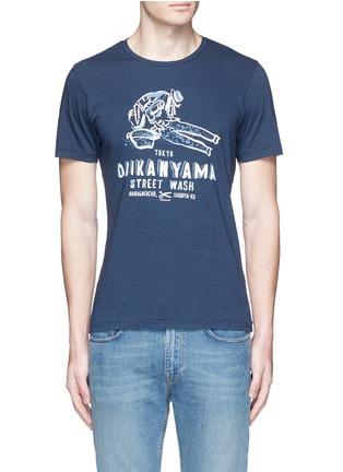 首图 - 点击放大 - DENHAM - 代官山主题纯棉T恤