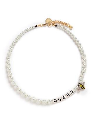 首图 - 点击放大 - VENESSA ARIZAGA - 蜂后造型玻璃珍珠项链