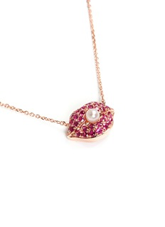 Bao Bao Wan Diamond ruby lips necklace