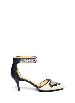 Main View - Click To Enlarge - TOGA ARCHIVES - Pony hair embossed leather d'Orsay pumps