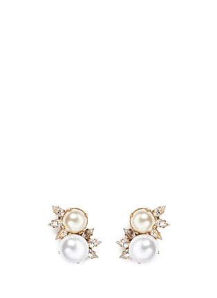 Main View - Click To Enlarge - Erickson Beamon - 'Dancing Queen' 24k gold plated glass pearl stud earrings