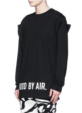 正面 -点击放大 - HOOD BY AIR - 布块拼贴双层纯棉卫衣