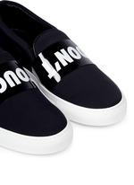 'Don't Touch' neoprene skate slip-ons