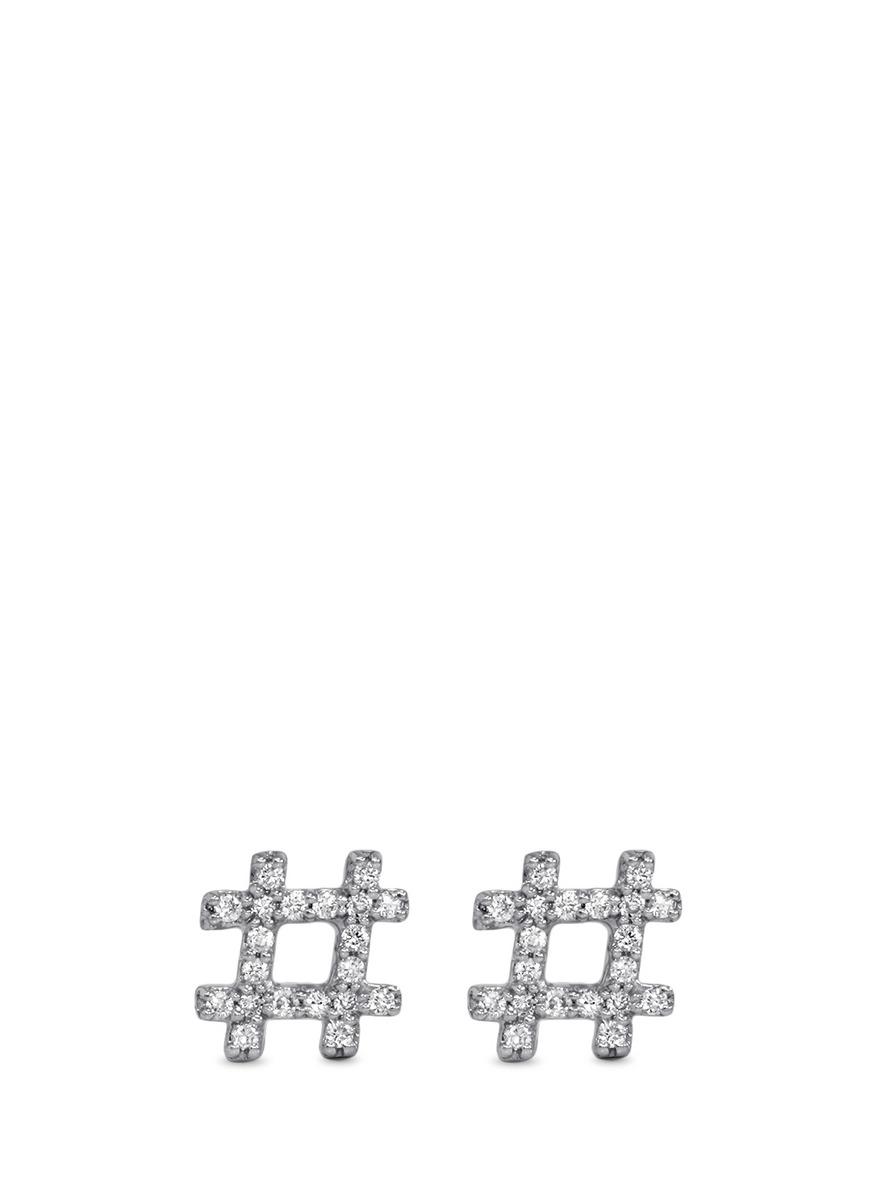 Hashtag diamond 18k white gold earrings by Khai Khai