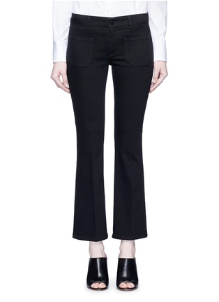 Stella McCartney - Cotton blend denim pants